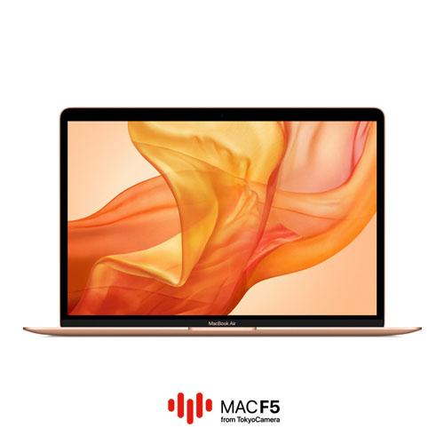 MacBook Air 13-inch 2020 Gold - MWTL2 MVH52 - 1