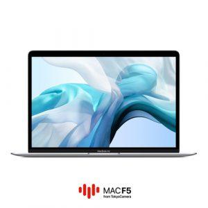 MacBook Air 13-inch 2020 Silver - MVH42 MWTK2 - 1