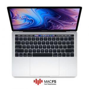 MacBook Pro 13-inch Touch Bar 2018 Silver - MR9U2 MR9V2 - 1